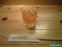 レアレア フォトダイアリー-青谷の梅酒