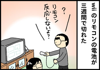 エツコの部屋 ・絵日記始めました--- ひと笑い 最後に英語 ためになる(エツコの部屋をお題に一句)