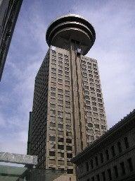 ハーバーセンタータワー