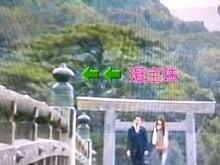 ☆keicoのBlogだょ☆-090116_1115~0100010001.jpg