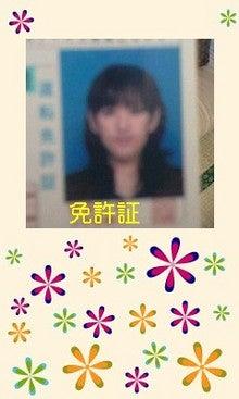 MY SON 癒され日記 ☆ 息子2歳 ママはエアロビクスインストラクター-090116_1224~0001-0001.jpg