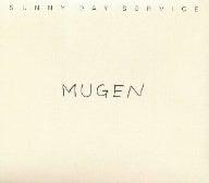 mugen