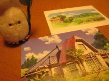 toko*のとことこブログ-totoro