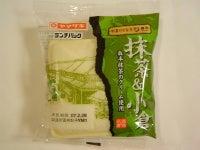 ランチパック(抹茶&小倉)