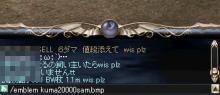emblem7