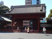 daigaku