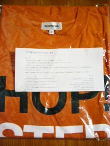 ホンダTシャツ