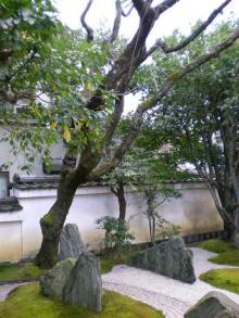 重森三玲庭園8