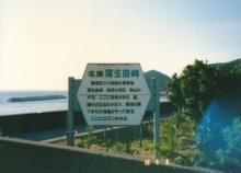 蒲生田岬2.jpg