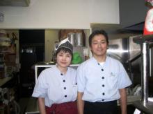 大倉君とナベちゃん