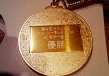 200803232226000.jpg