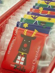 クリスマス2007-4