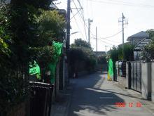 北鎌倉・鎌倉の携帯基地局乱立による複合電磁波汚染の改善を目指すブログ-反対運動ののぼり