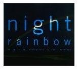 nightrainbow