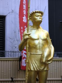 かっぱの河太郎像