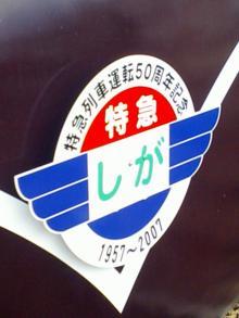 2000HD