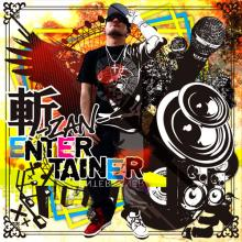 周南ENTERTAINER