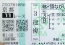 07-01-14_16-09.jpg