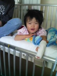later at hospital