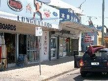 日本食品屋