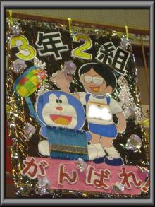 ナイスポスター賞