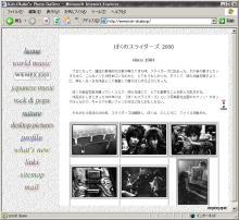 Koh Okabe\u0027s Photo Gallery