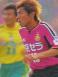 夢蹴球のJリーグプロサッカークラブを応援しよう!!(Jリーグ100年構想)-斉藤