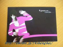 これがマックのカードだ~~~っ!