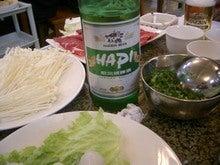 ハルピンビール