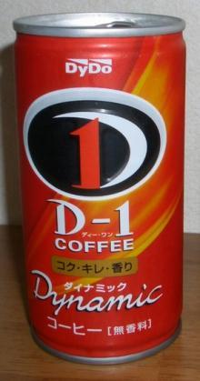 D-1 Dynamic