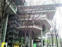 東京フォーラム