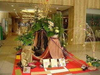 旅犬Laniのほほん風船記-新有楽町ビル