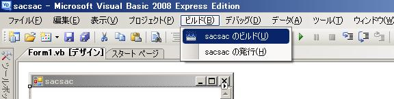 henyohenyo1のブログ-vb2008a0017