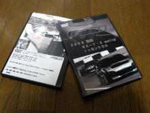 RX-7・8m DVD