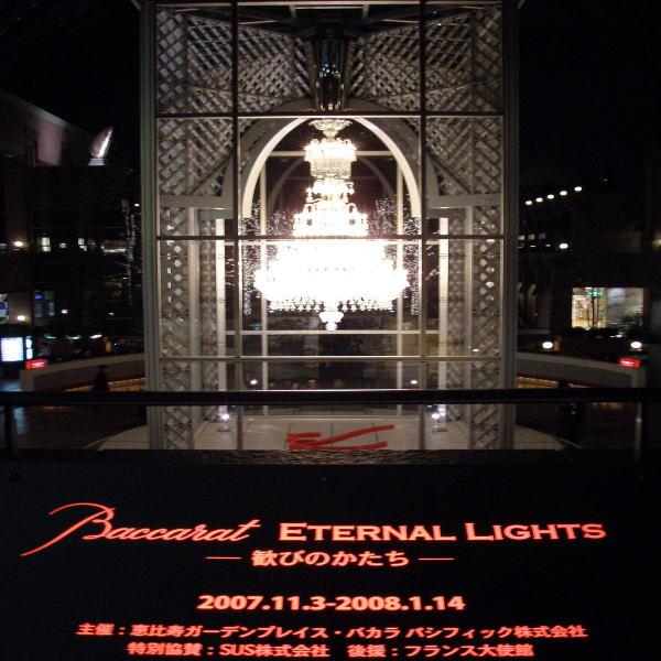 Baccarat ETERNAL LIGHTS