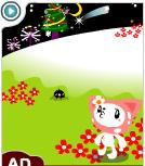 メリークリスマス☆夜