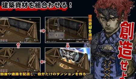 PSP-23 (にーさん)