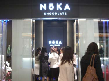 NOKAchocolate