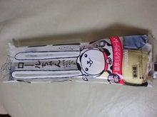 ヤマイダレM.B-20090220211847.jpg