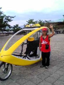 miyajima bero taxi