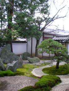 重森三玲庭園6