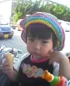 初ソフトクリーム♪
