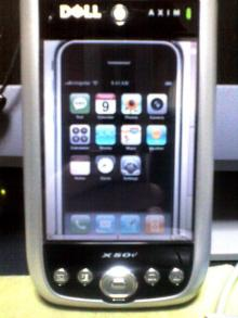 DELL iphone