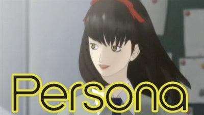 PSP ペルソナ Persona