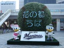 「試される大地北海道」を応援するBlog-幕張駅