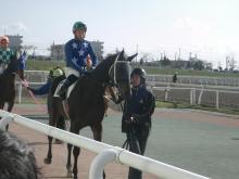ホンメイリックと三井騎手