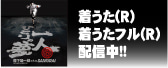森下雄一郎 a.k.a. SAMURAI オフィシャルブログ