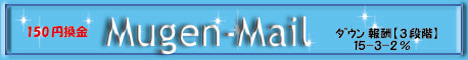 mugen-mail.biz