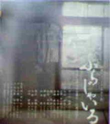 200610071701000.jpg