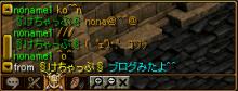 -noname--ありがとうです><